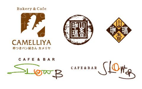 飲食店ロゴデザイン