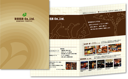 CAT050624.jpg