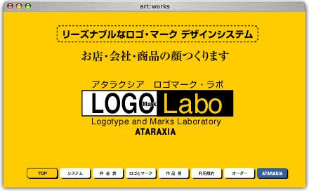 WEB000001.jpg