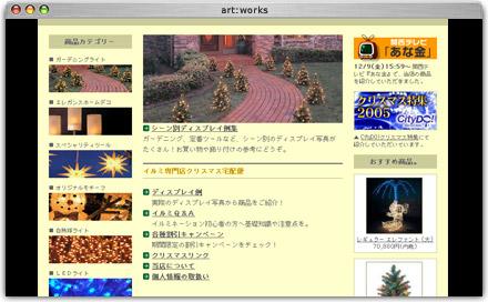 WEB000007.jpg