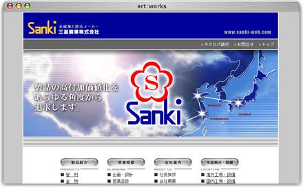 WEB000008.jpg